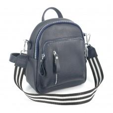 Женский кожаный рюкзак B070104-blue синий